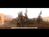 Рэп Батл: S.T.A.L.K.E.R. vs. Metro 2033