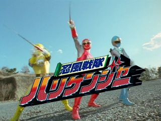 Ninpū Sentai Hurricaneger: Promos Collection (Part 4 of 12) [480p]
