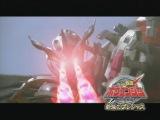 GoGo Sentai Boukenger The Movie: Saikyō no Precious - TV Spots