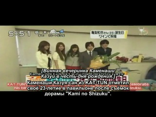 2009.02.24 [Zoom In Super] Kames Birthday [JOR]