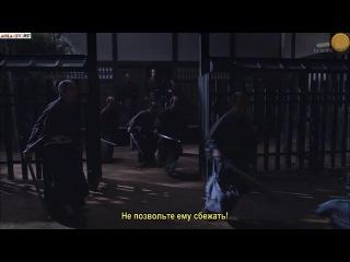 миямото мусаси 2014 - сцены боёв. 1 часть