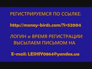 Мани мани Заработок без вложений инструкция Vfyb vfyb Pfhf jnjr tp dkj tybq bycnherwbz