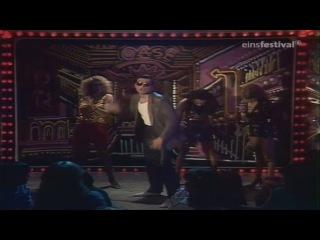 Falco - Der Kommissar (1982)
