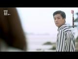 [DRAMA] 140801 Secret: Сонхва @ tvN