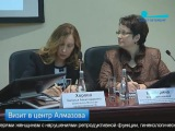 Светлана Медведева посетила центр