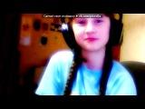 Webcam Toy под музыку Карина Крит - Моя Москва (Dfm Radio Edit Dance Hit 2010-2011). Picrolla