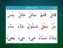 Изучение Арабского языка  -  Урок 015  Правило хамза