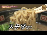 YNN [NMB48 CHANNEL] Akashi Natsuko Presents - Nattsu ramen. Часть 3