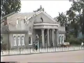 Шепетовка 90-х