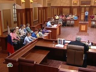 Суд присяжных 13 11 2009