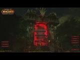 Warlords of Draenor - Login Screen