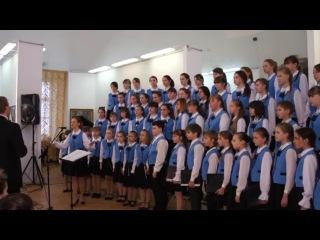 Концертный хор ДМТ г.Вологды - ВЫБИРАЙ ЭТОТ МИР (Колчина Н.- Белков И.)