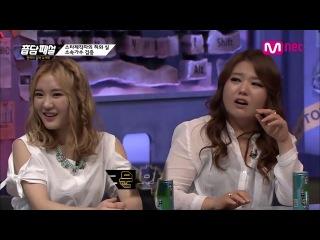 Mnet [음담패설] Ep.19 정말 근본 없는 춤