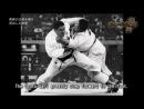 Противостояние великих чемпионов: Сайто против Ямасито