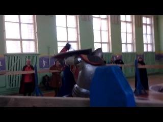Данквард - Максим