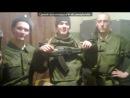 «армейка» под музыку Песни про армию - Часы пробили.