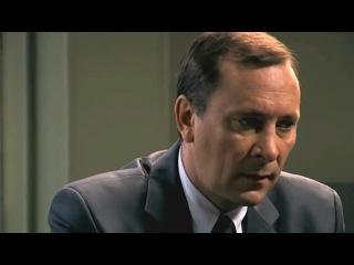 застывшие депеши (2010) 11 серия