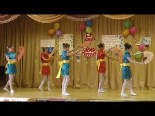 Египетский танец, японский танец, астропрогноз, Mirabele Futurum, танец 11 класса