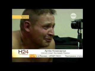 Пленным украинским солдатам устроили шоковую терапию показав убитых их руками. 28.08.2014.