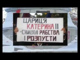 Русская Галиция (Русская Окраина)