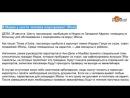 Новости славян №66. Геноцид Донбасса. Возмездие неотвратимо 02.10.2014