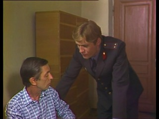 Следствие ведут Знатоки. 14-е дело - Подпасок с огурцом. 1-я серия (1979)
