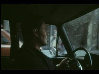 Скандальное происшествие в Брикмилле (1980). Уборка, поездка в дождь
