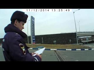 Губкин ДПС 'Под мостом 2'Щегольев