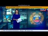 [РОССИЯ][24] - Анна Балдина про скрытие госномеров_видеофиксацию_и новые штрафы