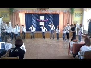 Королі танцполу:* школа №2-гімназія (9-А клас)