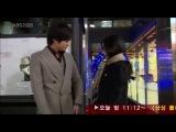 Мальчишки краше цветов фан видео (Kim Bum & Kim So Eun)