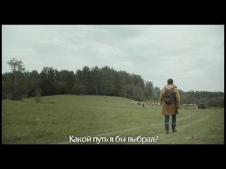 Русский Дэвид Духовны:
