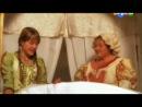 Госпожа Метелица |  Frau Holle [2008]