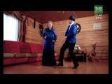 Мунир Рахмаев & Хамдуна Тимергалиева - Бер картлыкта, бер яшьлектэ