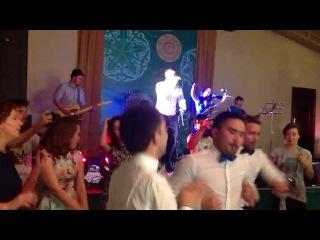Кавер-группа Вегас на свадьбе Марата и Ляйсан!