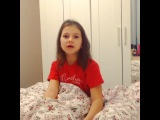 Аня Коломиец. Стих
