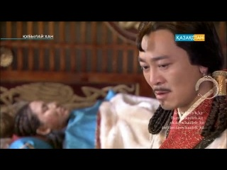 (Субтитры) (48 серия) Кубылай хан / Хубилай хан / Hu bi lie / Kublai Khan / 忽必烈传奇 / 建