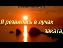 «Мое видео» под музыку Неизвестен - самая лучшая успокаивающая музыка - из фильма Сумерки.