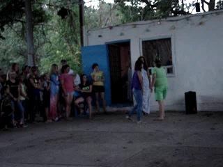 Шрек и Фиона (лагерь)