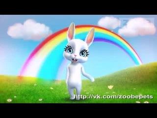 Zoobe Зайка - Люди как облака