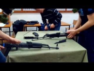 Разборка-сборка Ak-74