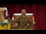 Геше Джампа Тинлей. 37 практик Бодхисаттвы. Часть 8
