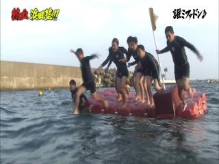 Gaki No Tsukai #1219 (2014.08.24) - 2nd Hamada's Cram School (part 2)