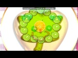 «Dolce Vita» под музыку Еврейская народная песня - Хава нагила. Picrolla
