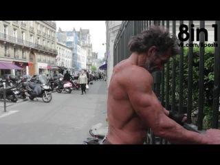 Жак - парижский бомж-бодибилдер, Франция / STREET FIGHT / Bum. Muscled. Bodybuilder / SDF