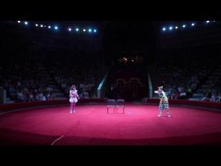 Арена Тульского Цирка реприза