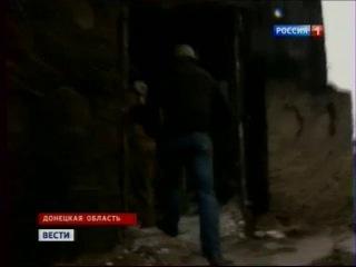 Репортаж из Карловки. Противостояние ополченцев. 10.07.2014