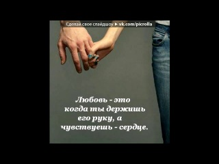 «мои фото » под музыку Ирина Круг и Алексей Брянцев - Только ты. Picrolla