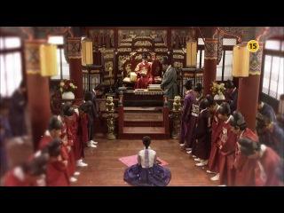 Jung Yi, The Goddess of Fire - Teaser II