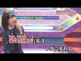 Ikuta Erika x Glay - Yuuwaku (Nogizakatte Doko ep161 от 23 ноября 2014 г.)